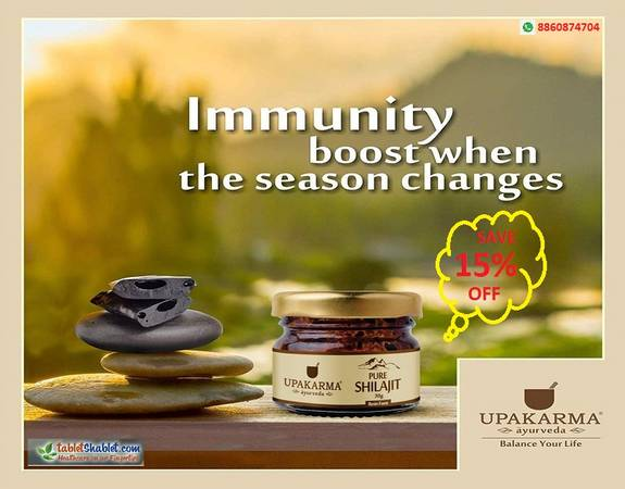 Upakarma Ayurveda Products Online in India