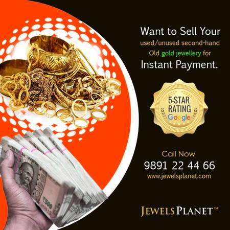 Sell Gold for Cash | Gold Buyers Online in Delhi | Cash on