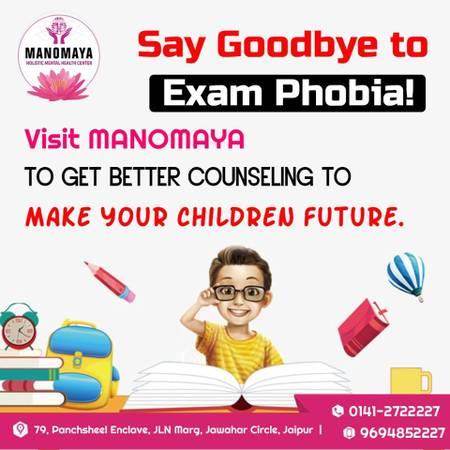 Say Goodbye to Exam Phobia!