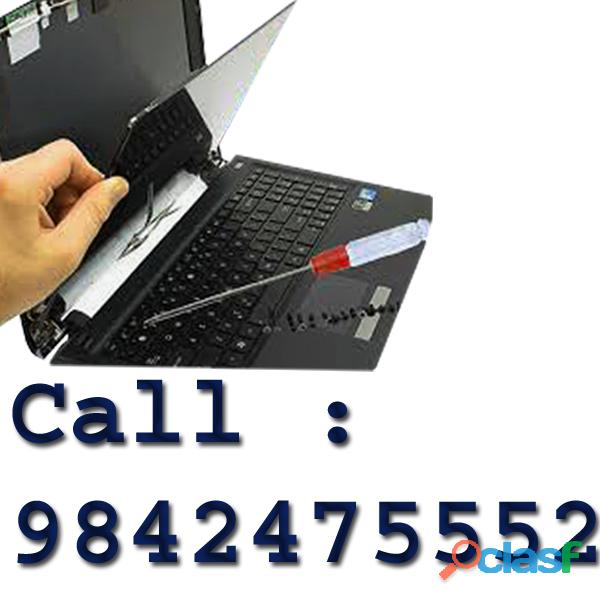 Hp Government Laptop Service Center Trichy Mobile :