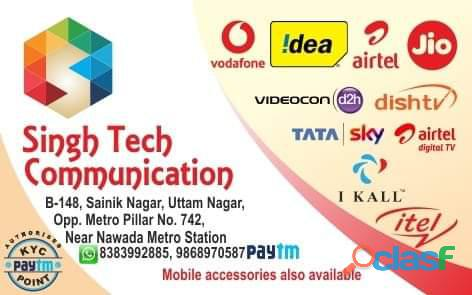 TATA SKY HD CONNECTION OR NORMAL CONNECTION FREE AMAZON FIRE
