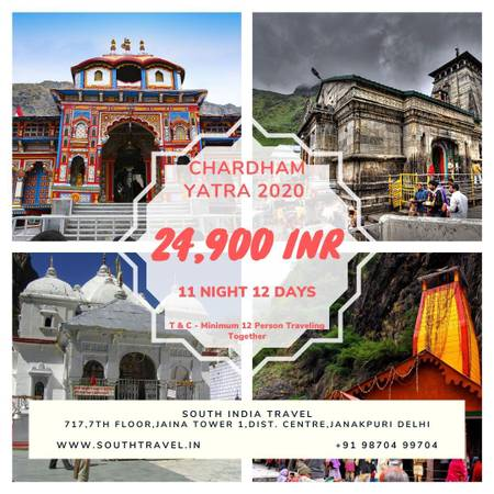 South India Travel offers Chardham Yatra tour packages
