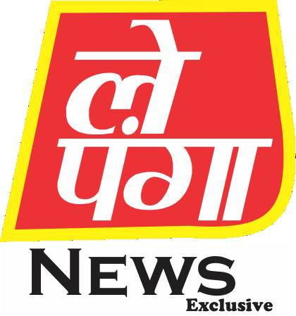 URG|Umeshraj group of company| latestnewsindia
