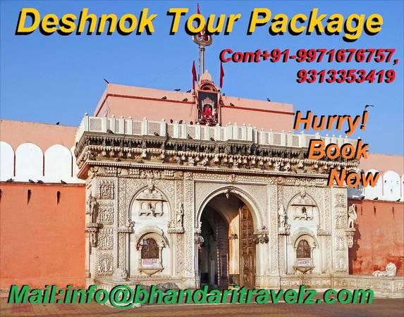 Deshnok Tour Package with Bhandari Travelz Pvt. Ltd