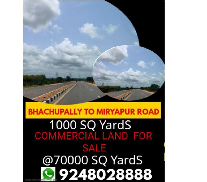 land for sale at bachupally