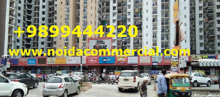 Retail Shops In Noida Retail Shops In Central Noida Commerci