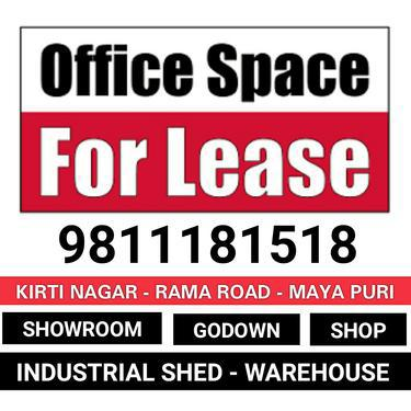 1800 sqft Commercial Space for Rent Kirti Nagar Industrial