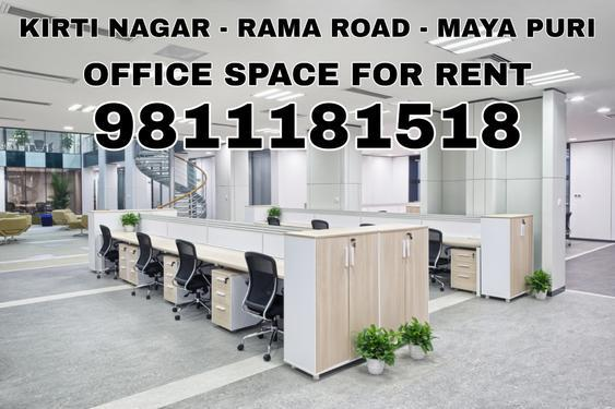 Furnished Office Space for Rent in Kirti Nagar