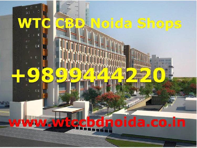 World Trade Centre Cbd Noida Wtc Cbd Noida Price