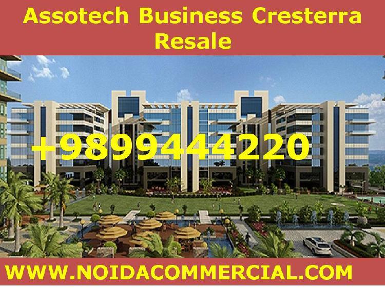 9899444220 Assotech Business Cresterra Resale Assotech Busi