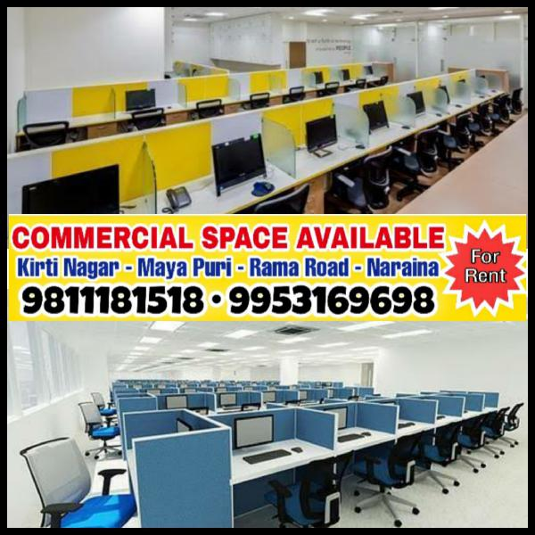 Commercial Shops Offices Building Complex for Rent in Delhi