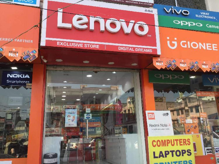 Laptop Store in Vaishali Nagar Jaipur