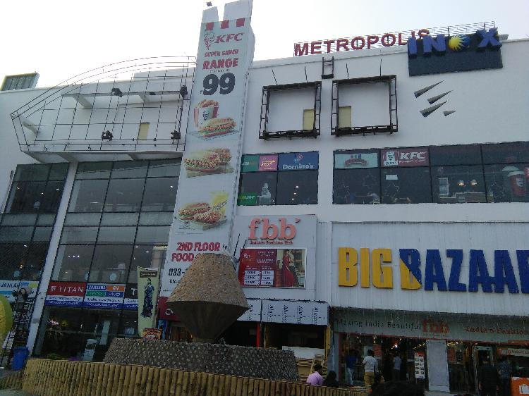 Showroom in Metropolis mall on E M Bypass Hiland Park