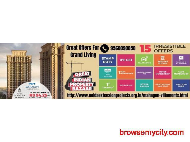 Get Best Offers on Mahagun Property Bazaar