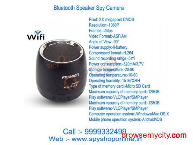 Mini Spy Camera WIFI Bluetooth speaker In Delhi 9999332499