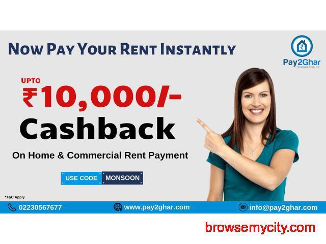 Online Rent