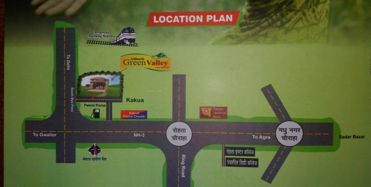 Adinath Green Valley at Gwalior road near by south bye pass.