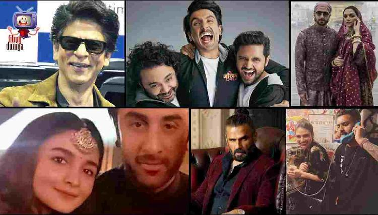 Latest Entertainment News| Latest Bollywood News | Latest