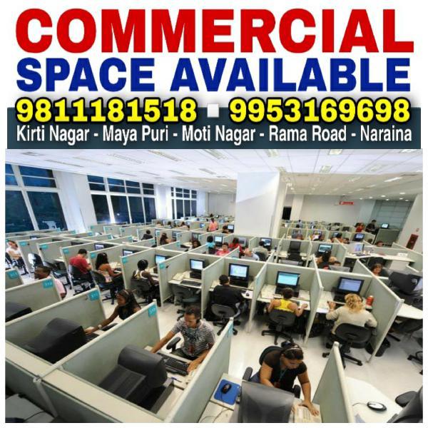 Commercial Office Godown for Rent Lease Ramesh Nagar
