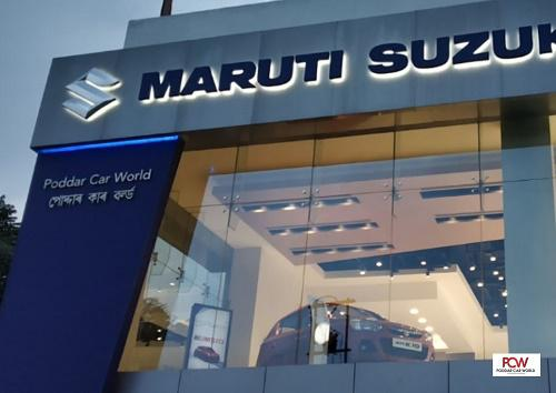 Visit Poddar Maruti Guwahati Dealership to Own Car at Best