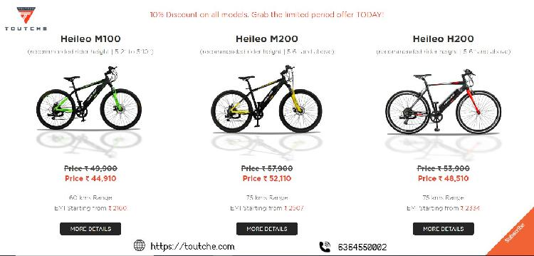 Best Electric Bicycles 75 Kms range EMI Options Touche