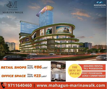 Biggest Opportunity to Buy Retail shops office space noida
