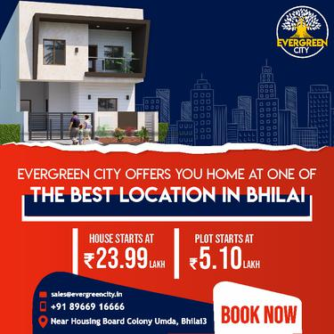 Affordable 2 BHK Plot for sale in Bhilai Durg