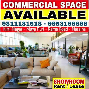 Commercial Showroom Available for Rent Lease