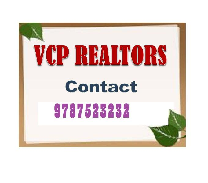 KUmbakonam plot for sale at nile nagar DTCP Approved