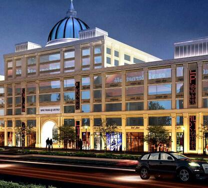 Commercial Shop Available On Ground Floor In Spectrum Metro