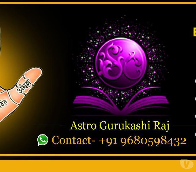 get your love marriage and vashikaran speslist