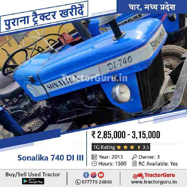 Buy old tractors in best condition