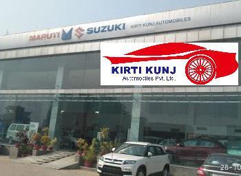 Reach Your Nearest Maruti Suzuki Showroom in Jaunpur