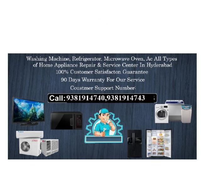 Samsung Air Conditioner Repair Center in Hyderabad