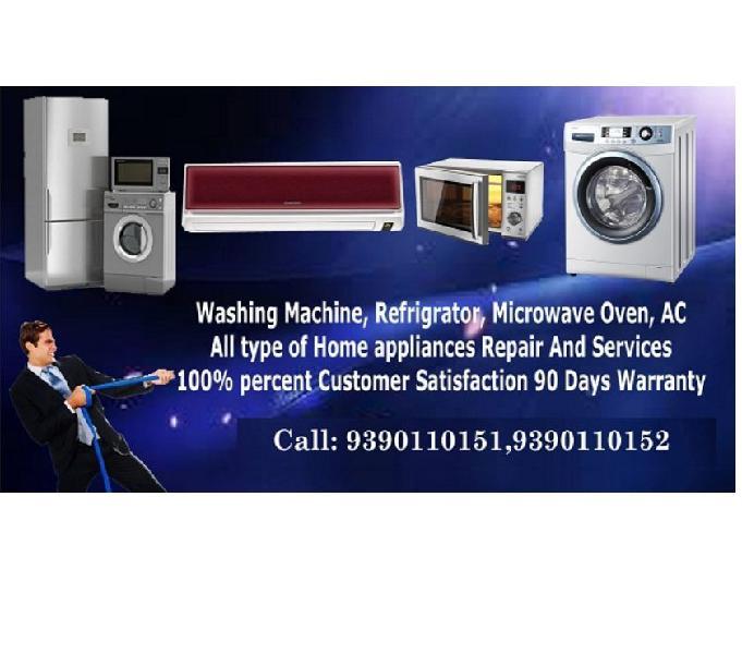 Samsung Refrigerator Customer Care in Hyderabad