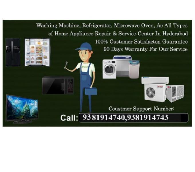 Samsung Service Center in Hyderabad
