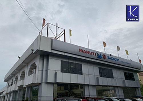 Visit Karlo Maruti Showroom Gaya Contact Number to Book Your