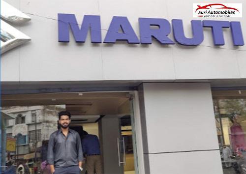 Visit Suri Automobiles Maruti Showroom in Jhansi to Grab