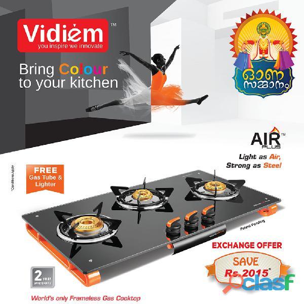 Buy Commercial Mixer Grinder Online vidiem.in