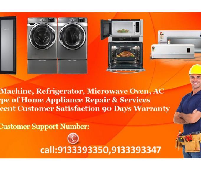 Samsung washing machine repair in Hyderabad