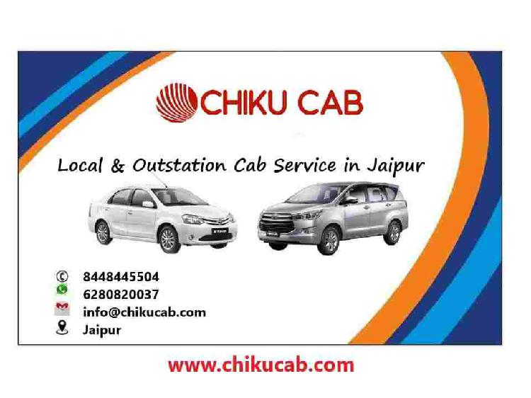 Hire a Car on Rent in Jaipur