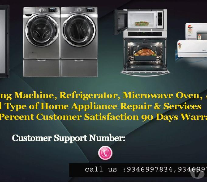 Samsung Washing Machine Service Center in Hebbal
