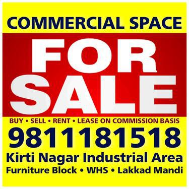 Commercial Space for Sale in Kirti Nagar