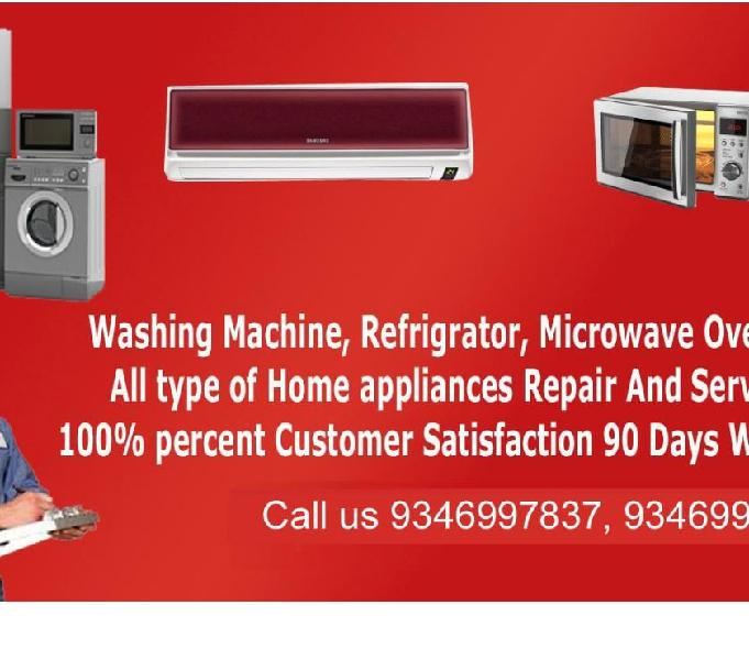 Samsung Washing Machine Service Center in Banaswadi