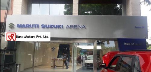 Rana Motors - Leading Dealer of Maruti Arena Gurgaon