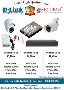 CCTV Camera Package Jaipur