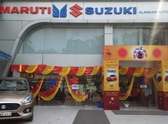 Come to Alankar Auto Patna Maruti Suzuki ARENA Car