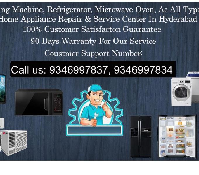 Samsung Washing Machine Service Center in Malleshwaram