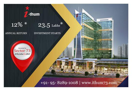 ithum office space 73 noida
