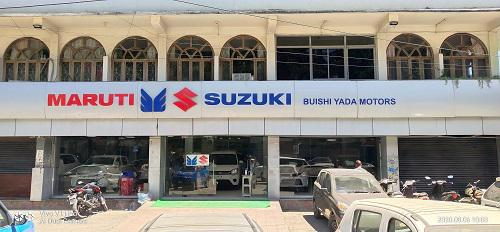 Call on Buishi Yada Motors Naharlagun Contact Number to Book